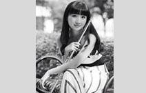 管弦 长笛专业教师 蔡蔚(团委书记)